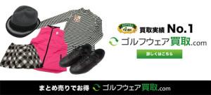 kaitori-com-bana