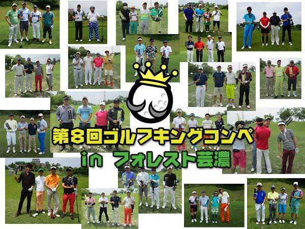 201605コンペ