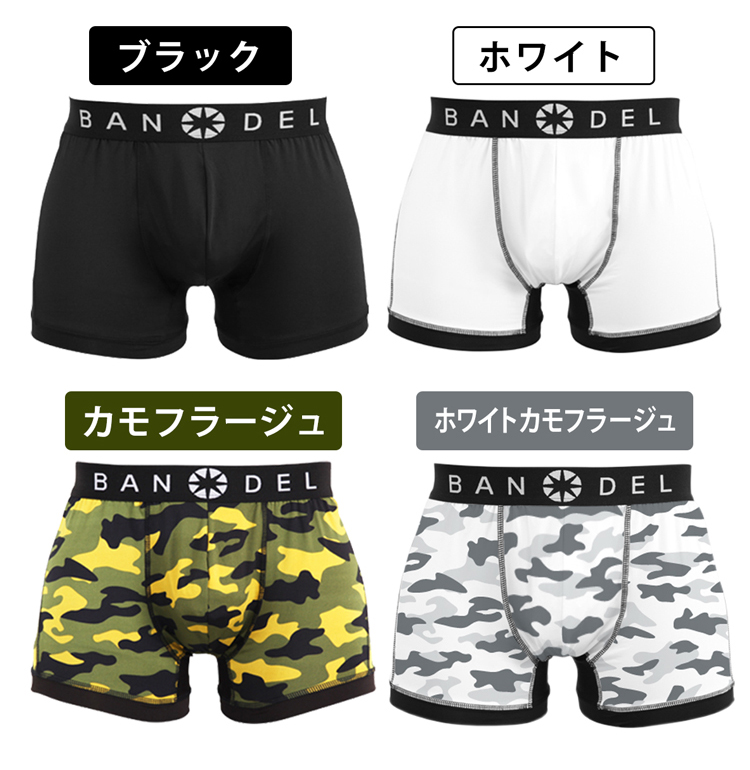 ban-boxerpants-2