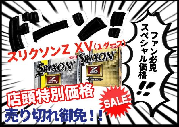 web-スリクソン-2 (1)