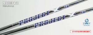 pjxlz_product