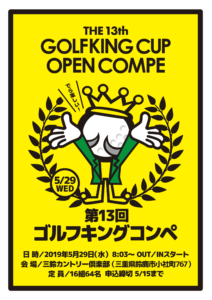 compe1